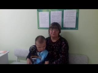 Отзыв о лечении ребенка с #дцп