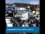 Трагическое ДТП в Башкирии унесло жизни шести человек