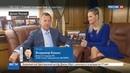 Новости на Россия 24 Мариинка из за плохого самочувствия Мария Максакова не сыграет в Пиковой даме