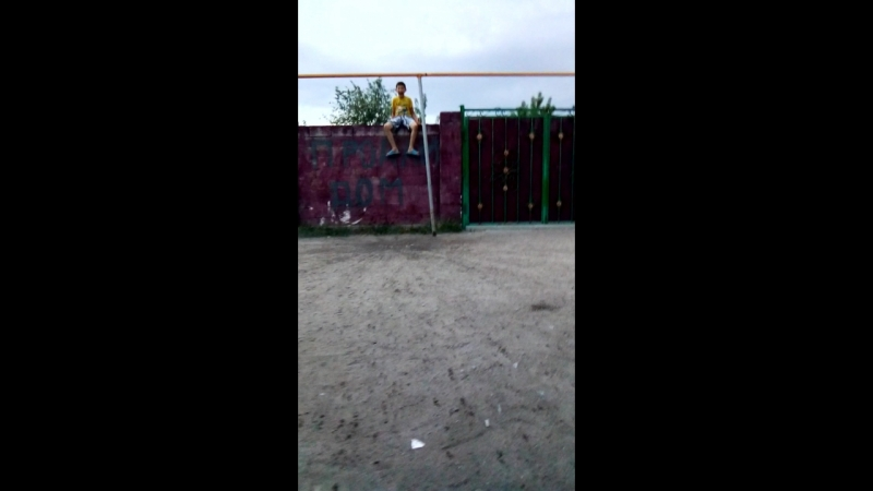 Лопнули шарик 2