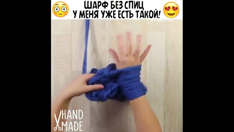Handmade_videosBbAZ5IujHJk.mp4