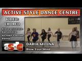 Daria Mitina - Active Style - Blow Your Mind