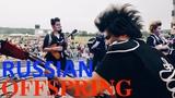 RUSSIAN OFFSPRING - The Kids Aren't Allright