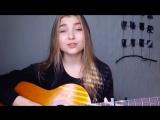 ЛСП - Канкан (Классный cover от симпатичной девушки)