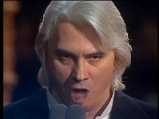 Дмитрий Хворостовский. Концерт