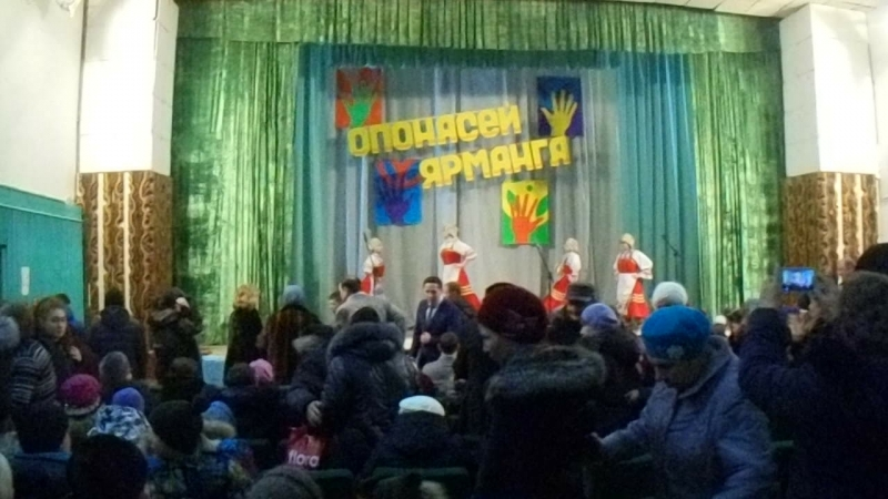 Афанасьевская ярмарка 28.01.2018