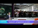 Hack News - Американские новости  (6 sec)