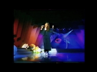 Sandra - We'll Be Together (Balles De Stars, 1989) France
