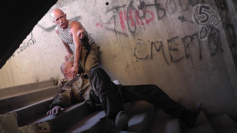 В.Н.Крючков.С.А.О. Стрела. Самооборона на лестнице.