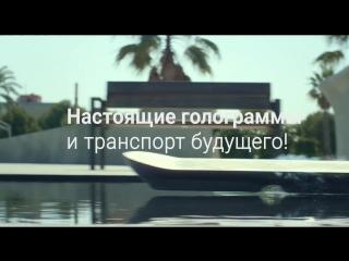 Выставка Назад в будущее в Красноярске!