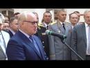 Чествования лучших выпускников вузов Санкт-Петербурга 2018 года
