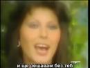 Claudia Mori - Adriano Celentano - Non Succedera Piu (BG sub)-5117445456