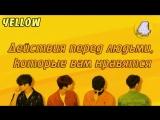 [FSG ¡Fighting Haeya Dwae!] Желтый / Yellow 4 эпизод (рус. саб.)