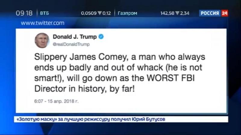 Россия 24 - Джеймс Коми Трамп - лжец, относящийся к женщинам как к мясу - Россия 24