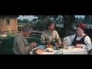 Скуки больше не будет! ...из кинофильма Свадьба в Малиновке