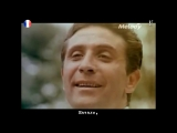 Жильбер Беко - Натали (Gilbert Bécaud - Nathalie) русские субтитры