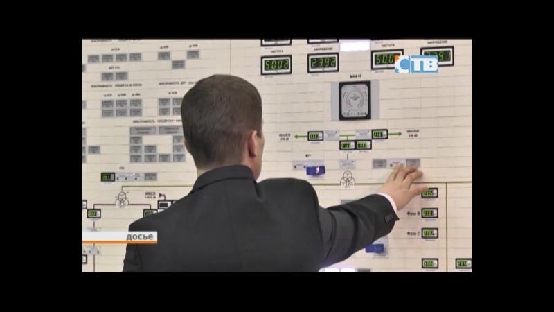 17.04.2018 ЛАЭС - 2 выдала первые 100 млн. кв - часов в энергосистему страны.