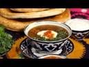 Сталик Ханкишиев Узбекский суп Мастава Подробный рецепт