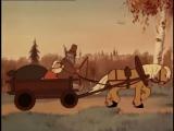 Чудесный Колокольчик. Советские Мультфильмы. Старые Русские Мультики. Мультики для Детей.