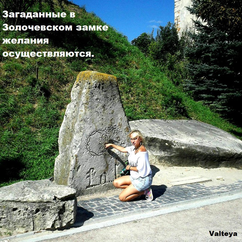 путешествие - Интересные места в которых я побывала (Елена Руденко). E0RkkBQT1wo