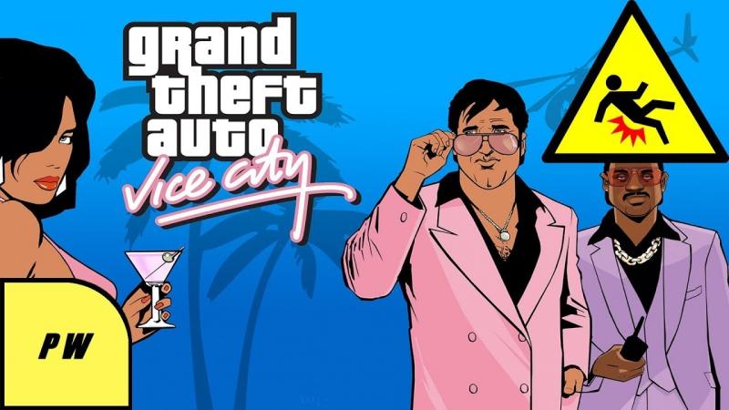 GTA Vice City на 100% 2 день [Медик,развозчик пиццы.