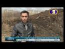 Выпуск новостей БСТ нефтешлам в Белебее
