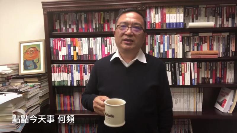 中國巨商為國立什麼功?何志平、郭文貴、吳立勝的功與罰 《點點今天事 YouTube