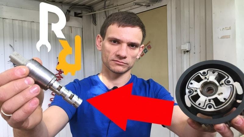 Клапан фазорегулятора Рено. Почему нет холостых? Как его проверить? Ошибка DF080 | Видеолекция2
