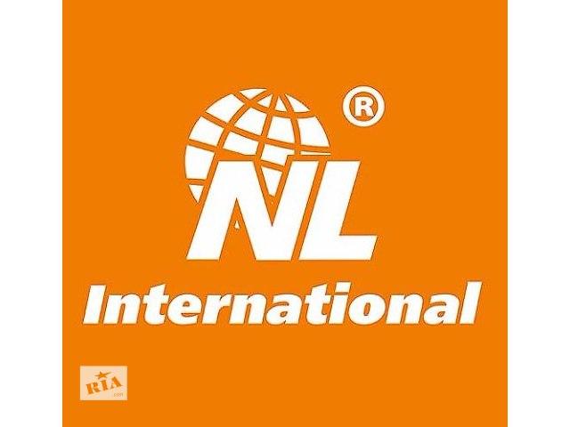 Друзья в вашем городе в ЯНВАРЕ Менеджер компании NL INTERNATIONAL  будет проводить встречу!