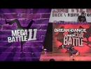 Отборочный тур Break-Dance | junior | MEGA BATTLE-11