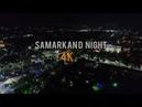Samarkand night 4K