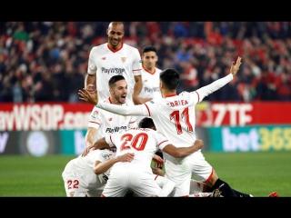 Севилья 3-1 Атлетико Мадрид (5-2 общ) 1/4 Кубок Короля
