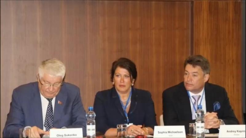 Евразийская конференция по скринингу онкологических заболеваний