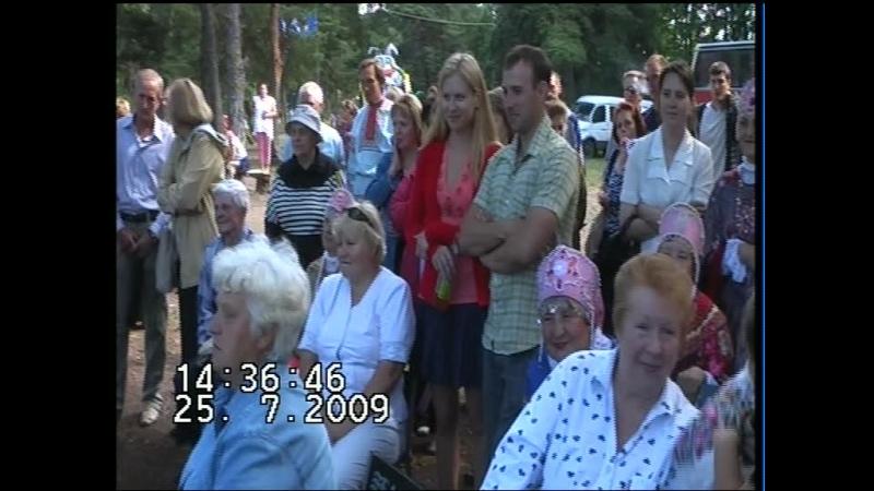 25 07 2009 г Празднование дня ВМФ и поселка и Б Ижоры 1 часть