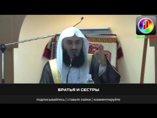 ШЕЙХИ ТОЖЕ ЛЮДИ - Муфтий Менк - Об отношении к Шейхам.mp4