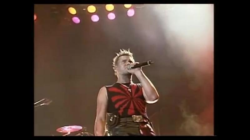 КиШ - Камнем по голове (Концерт в Лужниках 2002г.)
