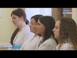 ГТРК - Губернатор встретился со студентами СГМУ им. В.И. Разумовского