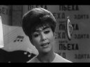 Стань таким, как я хочу - Эдита Пьеха 1963