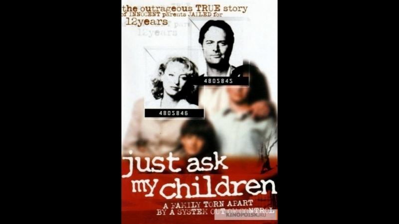Just Ask My Children (2001 TV)