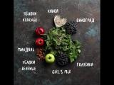 Салат с киноа и Girl's Mix от Белой Дачи