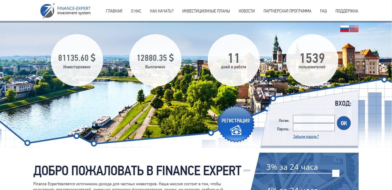 Постер к новости Finance Expert