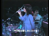 The Carpenters, Live in Japan, Close to you, &amp other classics