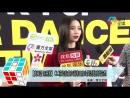 2018 04 28 廣東話 無刪剪 CLC莊錠欣首次返港出席公開活動接受訪問CLC Elkie First Public Cantonese Interview In Hong Kong