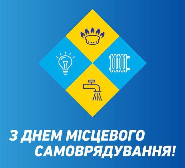 Евгений Мураев: Как бывший депутат облсовета и глава районной администрации я с огромным...