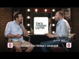 Почему певица Гречка писает стоя (VHS Video)