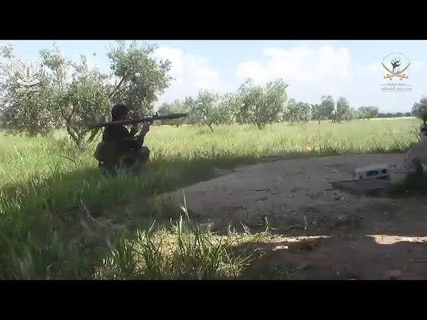 15 04 18 В ходе отражения первоначальной атаки САА на фронте Куббат аль Курди боевики 4 го корпуса Ахрар аш Шам и союзники уничтожили из ПТРК БМП 1 правительственных сил в указанном месте