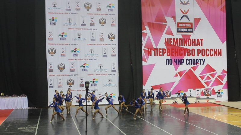 ЧР по чир спорту 2018(джаз взрослые)Нон-Стоп
