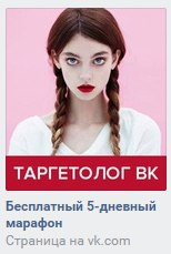 Марина Колмыкова | Москва