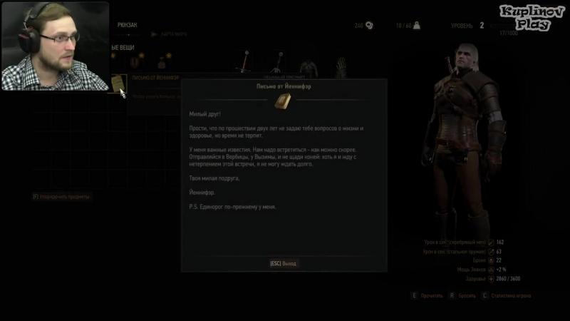 [Kuplinov ► Play] The Witcher 3: Wild Hunt Прохождение ► БАБКА И СКОВОРОДКА ► 3