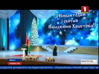 Во Дворце Республики состоялась церемония вручения премий За духовное возрождение_Беларусь-1